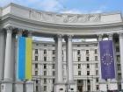 МИД Украины назвало дискриминационным закон о гражданстве РФ