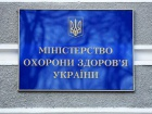 Минздрав: роды в Украине будут оплачиваться государством