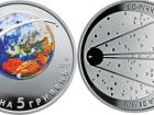НБУ ввел в обращение монету к годовщине запуска первого спутника