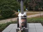 Полиция квалифицировала взрыв возле памятника Героям АТО как «хулиганство»