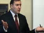 Суд оставил Добкину избранную ранее меру пресечения