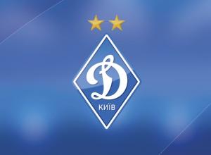 """В """"Динамо"""" заявили при каких условиях поедут в Мариуполь - фото"""