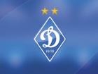 """В """"Динамо"""" заявили при каких условиях поедут в Мариуполь"""