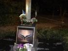 В Киеве пытались еще и подорвать памятник воинам АТО