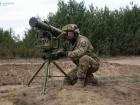 ВСУ принял на вооружение ракетный комплекс, аналог «Javelin»