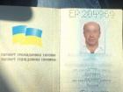 Задержанный в «Борисполе» российский «вор в законе» работал на ФСБ, - Аброськин