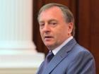 Экс-министр Лавринович арестован на 2 месяца