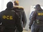 """ФСБ задержала в Крыму двух человек по обвинению в """"шпионаже на Украину"""""""
