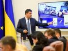 Кабмин передал на рассмотрение парламенту проект Госбюджета на 2018