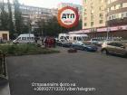 На детской площадке в Киеве ранили женщину