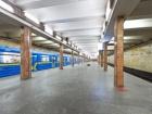 На «синей» ветке метро произошло задымление, приостанавливали движение поездов