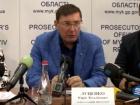 Найдено много золота «семьи Януковича», заявил Луценко