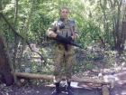 Под Донецком на растяжке подорвался доброволец