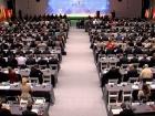 Председателя Конституционного суда РФ не пустили на мировую конференцию судей, - Фриз