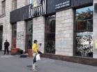Прокуратура взялась за уничтоженное граффити на магазине на Грушевского