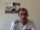 СБУ: в плен сдался охранник российского командования «ДНР»