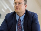 Список нардепов, которые, как полагают, незаконные пересекли границу вместе с Саакашвили