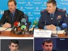 Суд не захотел избрать меру пресечения чиновникам Авакова, подозреваемых в преступлениях против Майдана