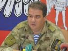 Террористы заявили о задержании «украинских диверсантов» за «покушение» на Тимофеева