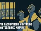 """Ультрас обратились к Порошенко относительно паспортов на футбол. Вспомнили """"диктаторские законы"""""""