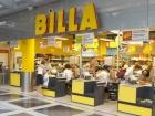 «Билла» ввела в заблуждение потребителей, - Антимонопольный комитет