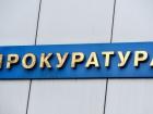 Экс-сотрудник украинского консульства в Испании украл 700 тыс грн