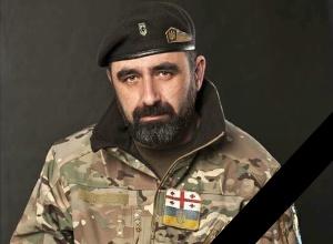 На фронте за Украину погиб грузин «Гюрза» - фото