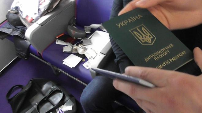 НАБУ подозревает Аппарат ВР в сговоре с Розенблатом - фото