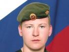 Направлено в суд дело российского военнослужащего Агеева