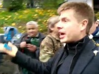 Нардепа Гончаренко забросали яйцами