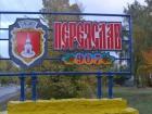 Переяслав-Хмельницком хотят вернуть историческое название
