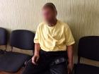 Полиция задержала «командира» из банды «Восток»