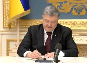 Порошенко подписал закон о пенсионной реформе - фото