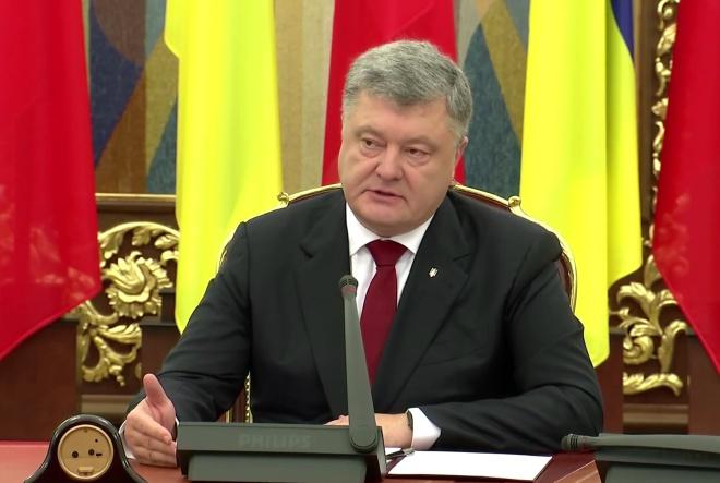 Порошенко рассказал, когда планируется создание антикоррупционного суда - фото