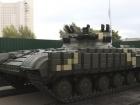 Представлено боевую машину поддержки танков «Страж»