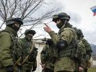 """Россияне продолжают фабриковать """"фейковые"""" обстрелы со стороны ВСУ, заявляют в укр.стороне СЦКК"""