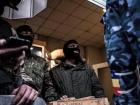В Енакиево пьяный террорист насмерть сбил трех подростков