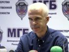 В СБУ рассказали о «сотруднике, перешедшего на сторону ДНР»