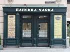 Во Львове в ресторане отравились 12 человек