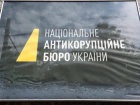 Задержан заместитель Минобороны за коррупционную схему на 149 млн грн