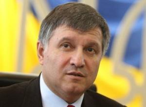 Аваков будет требовать извинений за «дело рюкзаков» - фото