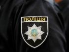 """Полиция взялась за """"проникновение"""" НАБУ в жилище свекрови председателя НАПК"""