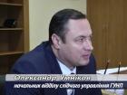 Полиция: завершается расследование резонансного ДТП в Харькове