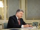 Порошенко подписал закон о гастролях российских артистов