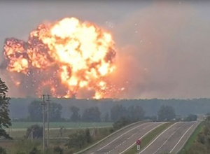 Пожар на арсенала в Калиновке: суд наложил на военного штраф в 2465 грн - фото