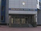 Прокуратура взялась за нападение на журналистов охранниками Медведчука