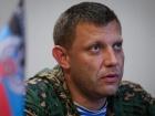Боевики готовят провокации в мирных регионах, - полиция