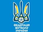 ФФУ пожизненно дисквалифицировала 18 футболистов, игравших у террористов «ДНР»