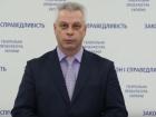 ГПУ допросит агентов НАБУ по недавней «провокации взятки»