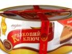 «Киевхлеб» оштрафовали за упаковку торта как у «Рошен»